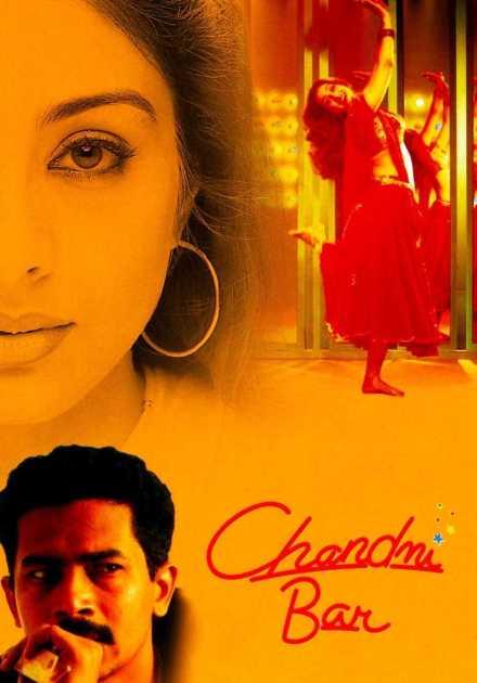 فيلم Chandni Bar 2001 مترجم