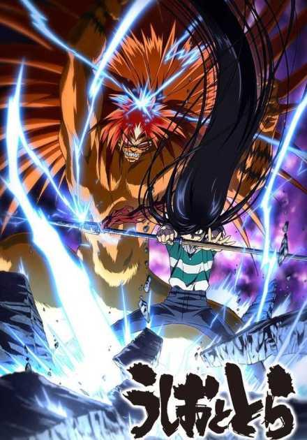 أنمي Ushio to Tora الموسم الثاني