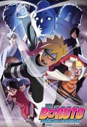 أنمي Boruto: Naruto Next Generations – الحلقة 69
