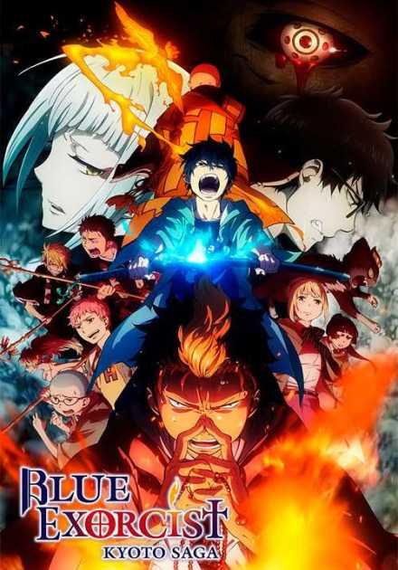 أنمي Blue Exorcist: Kyoto Saga الموسم الثاني