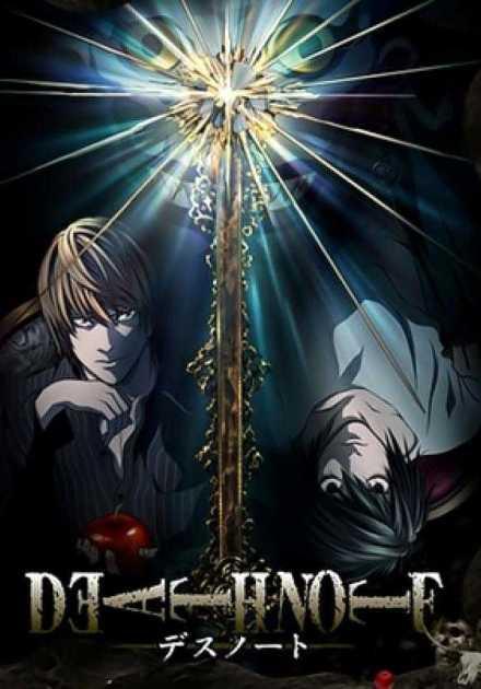 أنمي Death Note