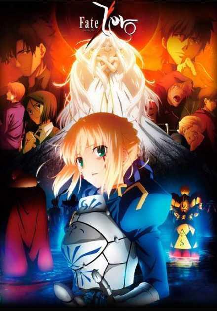 أنمي Fate/Zero الموسم الثاني