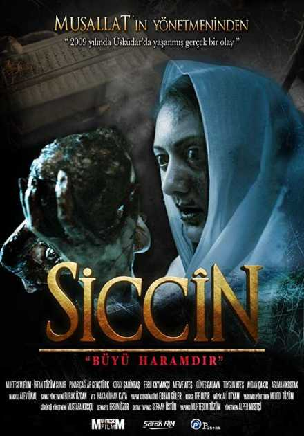 فيلم Siccin 2014 مترجم