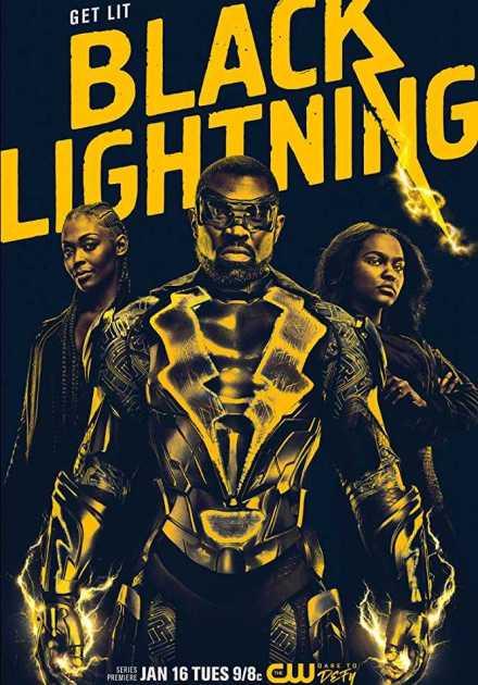 مسلسل Black Lightning الموسم الأول