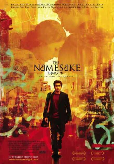 فيلم The Namesake 2006 مترجم