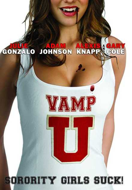 فيلم Vamp U 2013 مترجم