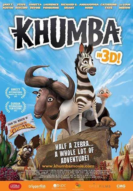 فيلم Khumba 2013 مترجم