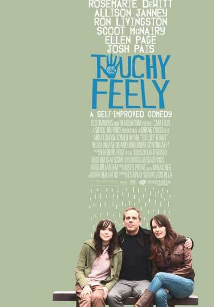 فيلم Touchy Feely 2013 مترجم
