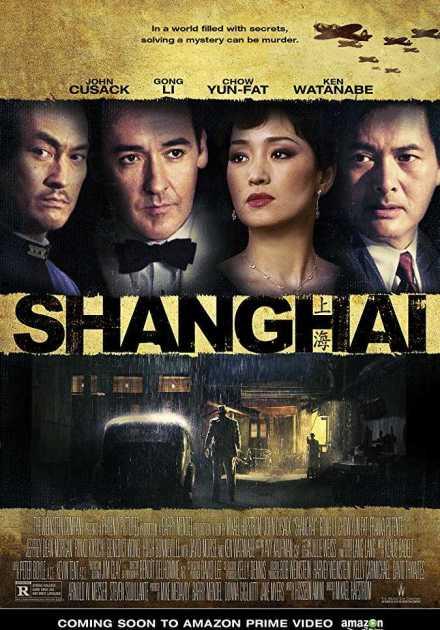 فيلم Shanghai 2010 مترجم