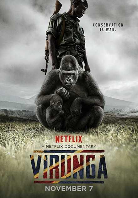 فيلم Virunga 2014 مترجم