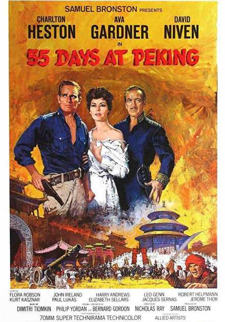 فيلم 55 Days at Peking 1963 مترجم