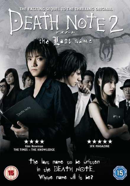 فيلم Death Note The Last Name 2006 مترجم