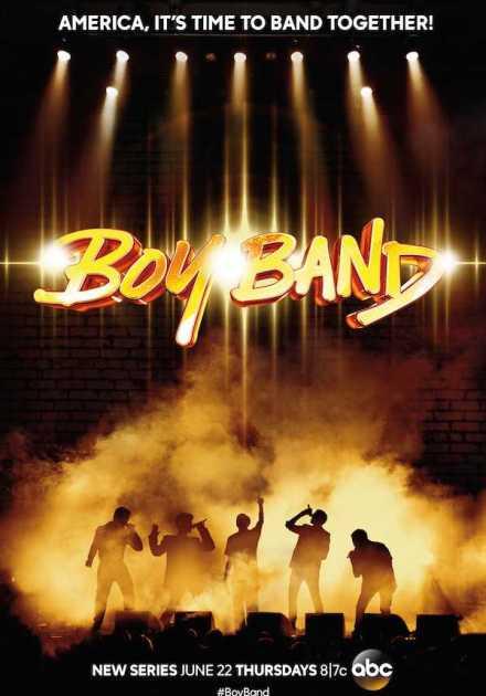 برنامج Boy Band – الموسم الاول