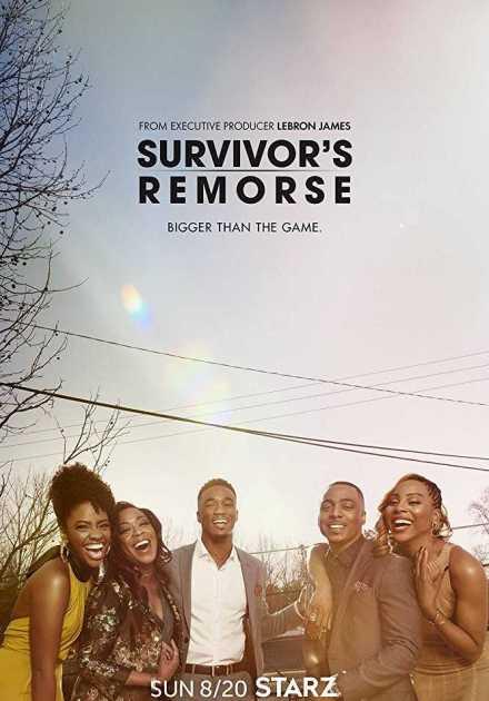مسلسل Survivors Remorse الموسم الثاني