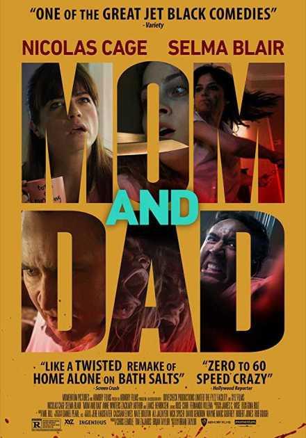 فيلم Mom & Dad 2018 مترجم
