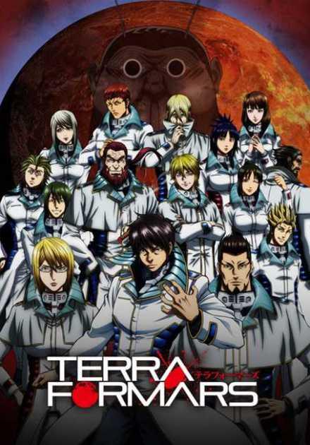 أنمي Terra Formars الموسم الأول