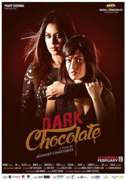 فيلم Dark Chocolate 2016 مترجم
