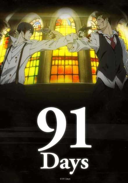 أنمي 91 Days
