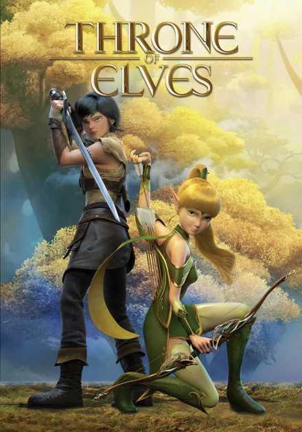 فيلم Throne of Elves 2017 مترجم