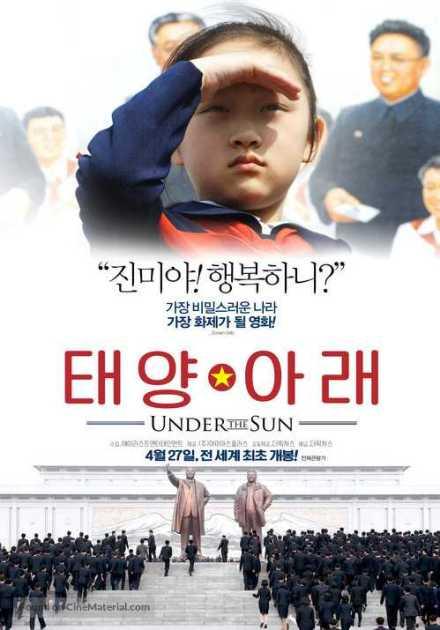 فيلم Under the Sun 2015 مترجم
