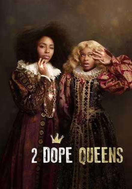 برنامج 2 Dope Queens