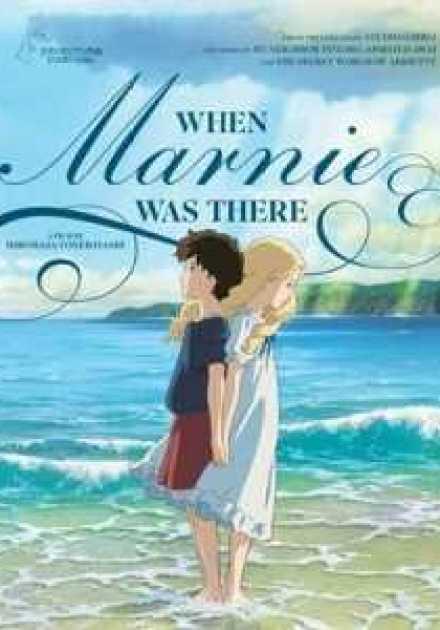 فيلم Omoide no Marnie مترجم