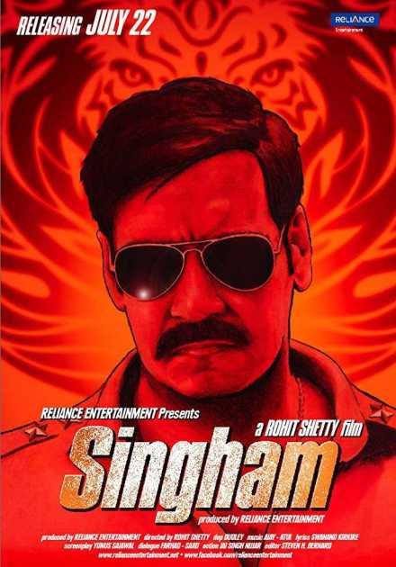 فيلم Singham 2011 مترجم