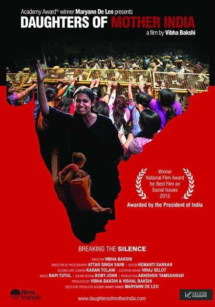 فيلم Daughters of Mother India 2015 مترجم