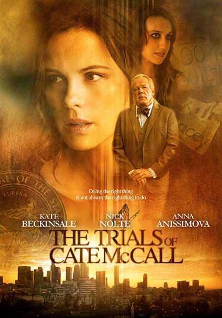 فيلم The Trials of Cate McCall 2013 مترجم