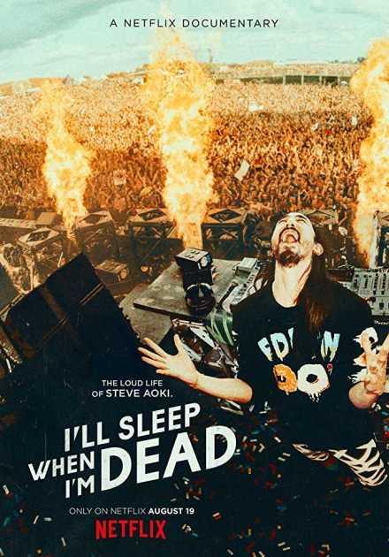 فيلم I'll Sleep When I'm Dead 2016 مترجم