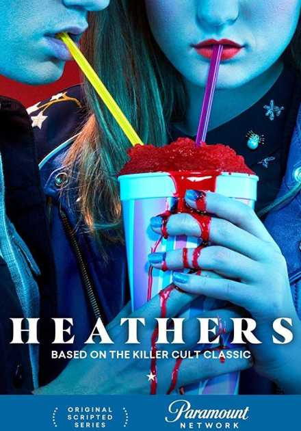 مسلسل Heathers