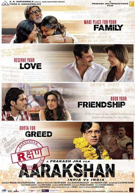 فيلم Aarakshan 2011 مترجم