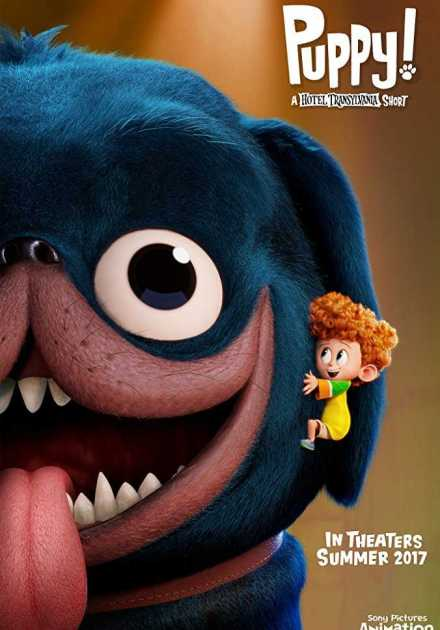 فيلم Puppy! 2017 مترجم