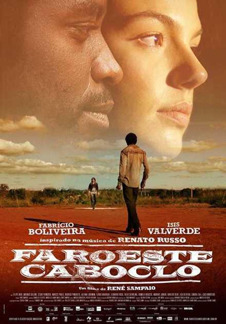 فيلم Brazilian Western 2013 مترجم