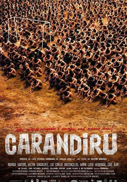 فيلم Carandiru 2003 مترجم