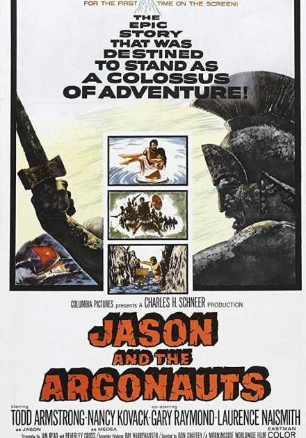 فيلم Jason and the Argonauts 1963 مترجم