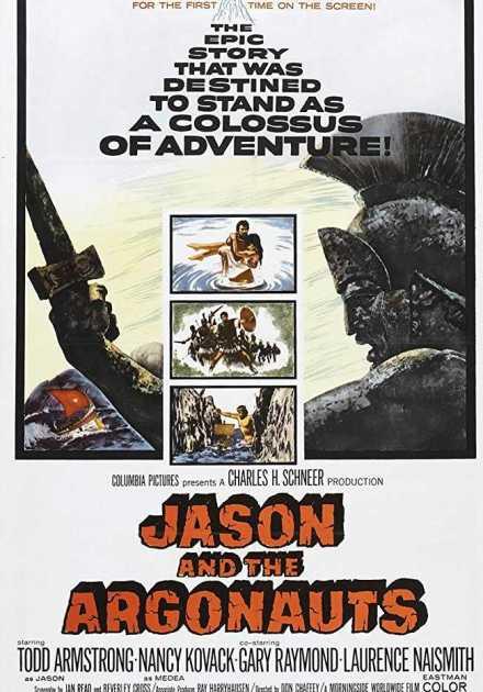 فيلم The Great Escape 1963 مترجم فاصل إعلاني