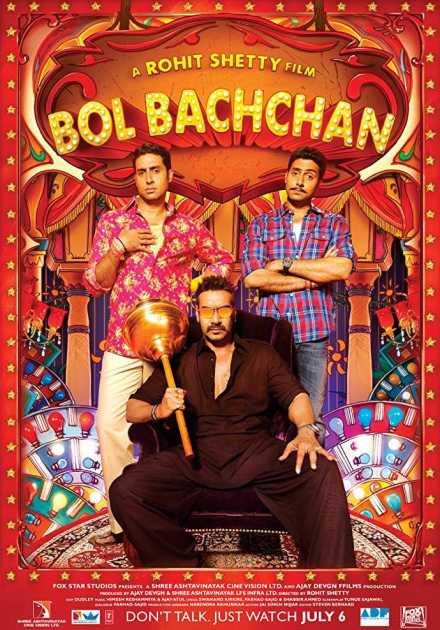 فيلم Bol Bachchan 2012 مترجم