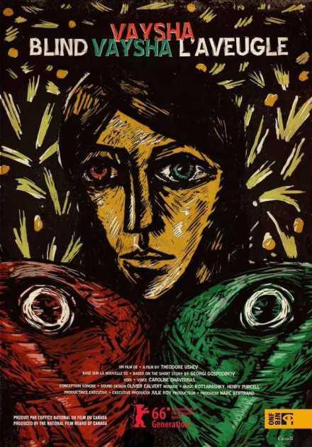 فيلم Blind Vaysha 2016 مترجم