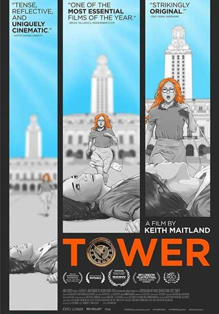 فيلم Tower 2016 مترجم