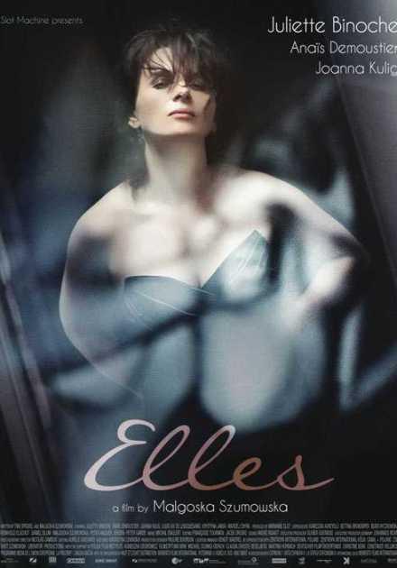فيلم Elles 2011 مترجم