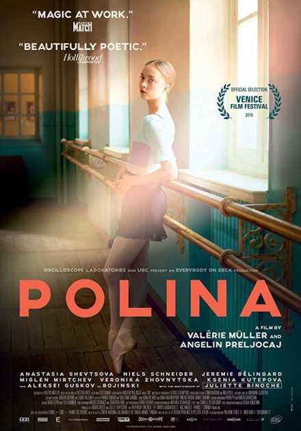 فيلم Polina 2016 مترجم