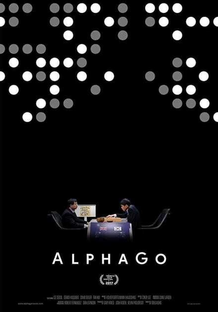 فيلم AlphaGo 2017 مترجم