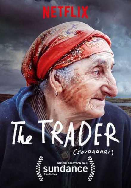 فيلم The Trader 2018 مترجم