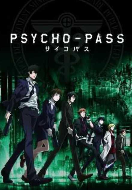 أنمي Psycho-Pass الموسم الأول