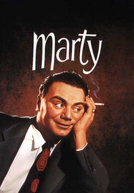 فيلم Marty 1995 مترجم