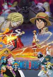 أنمي One Piece – الحلقة 300