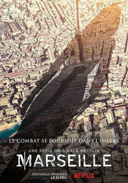 مسلسل Marseille