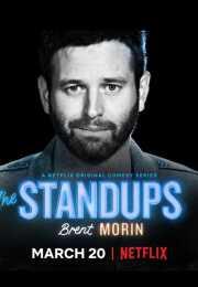 برنامج The Standups الموسم الثاني