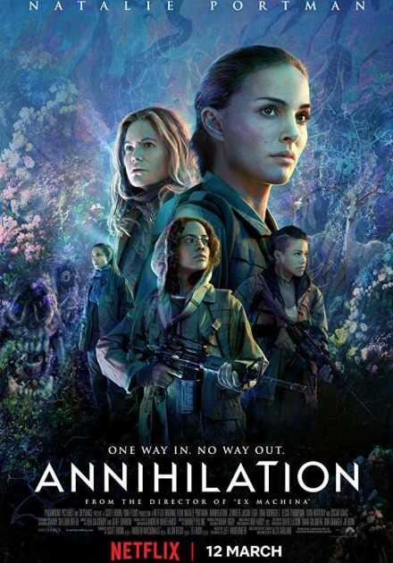 فيلم Annihilation 2018 مترجم
